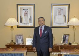 A bid farewell to H.E. Mr. Hafeez Mohammed Salem Al-Ajmi Ambassador of the State of Kuwait