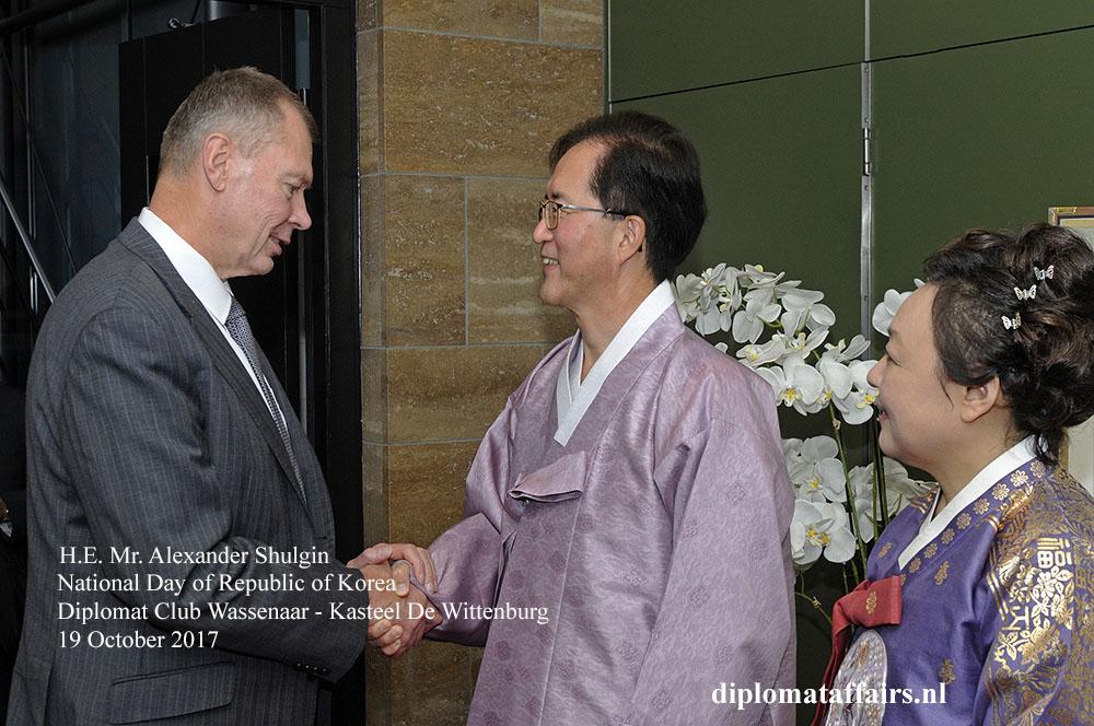 4. H.E. Mr. Alexander Shulgin, H.E. Mr. Yun Young Lee