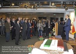 Ambassador Dr. Jahangiri celebrates Iranian National Day with art exhibition: 'Peace and Love""