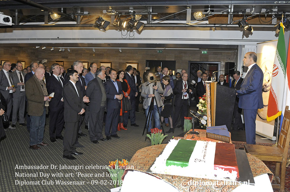 1. H.E. Dr. Alireza Jahangiri National Day Iran the Netherlands