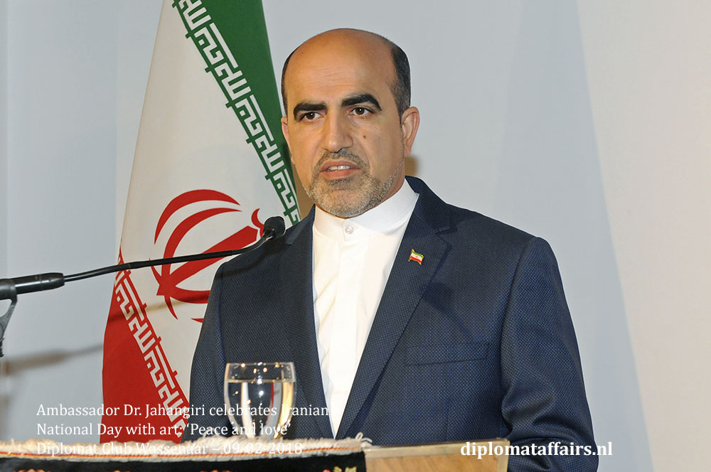 1A . H.E. Dr. Alireza Jahangiri National Day Iran the Netherlands