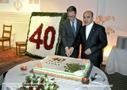 40th Anniversary of the Islamic Republic of Iran