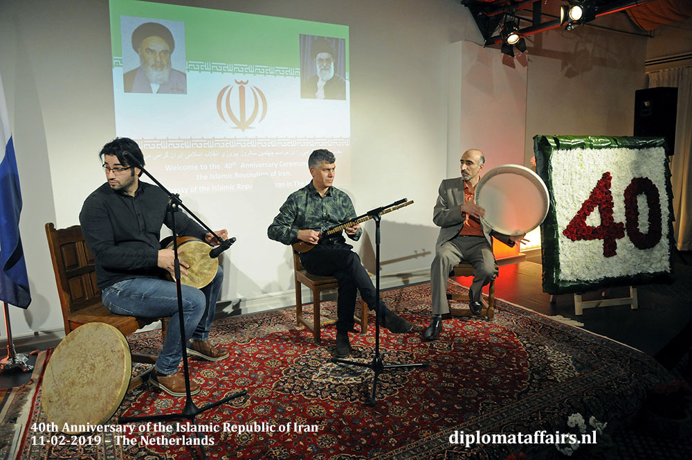 21. 40th Anniversary of the Islamic Republic of Iran celebrated with traditional Iranian music