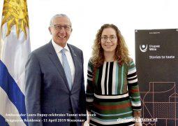 Uruguayan Tannat wine celebration week, a story to tell